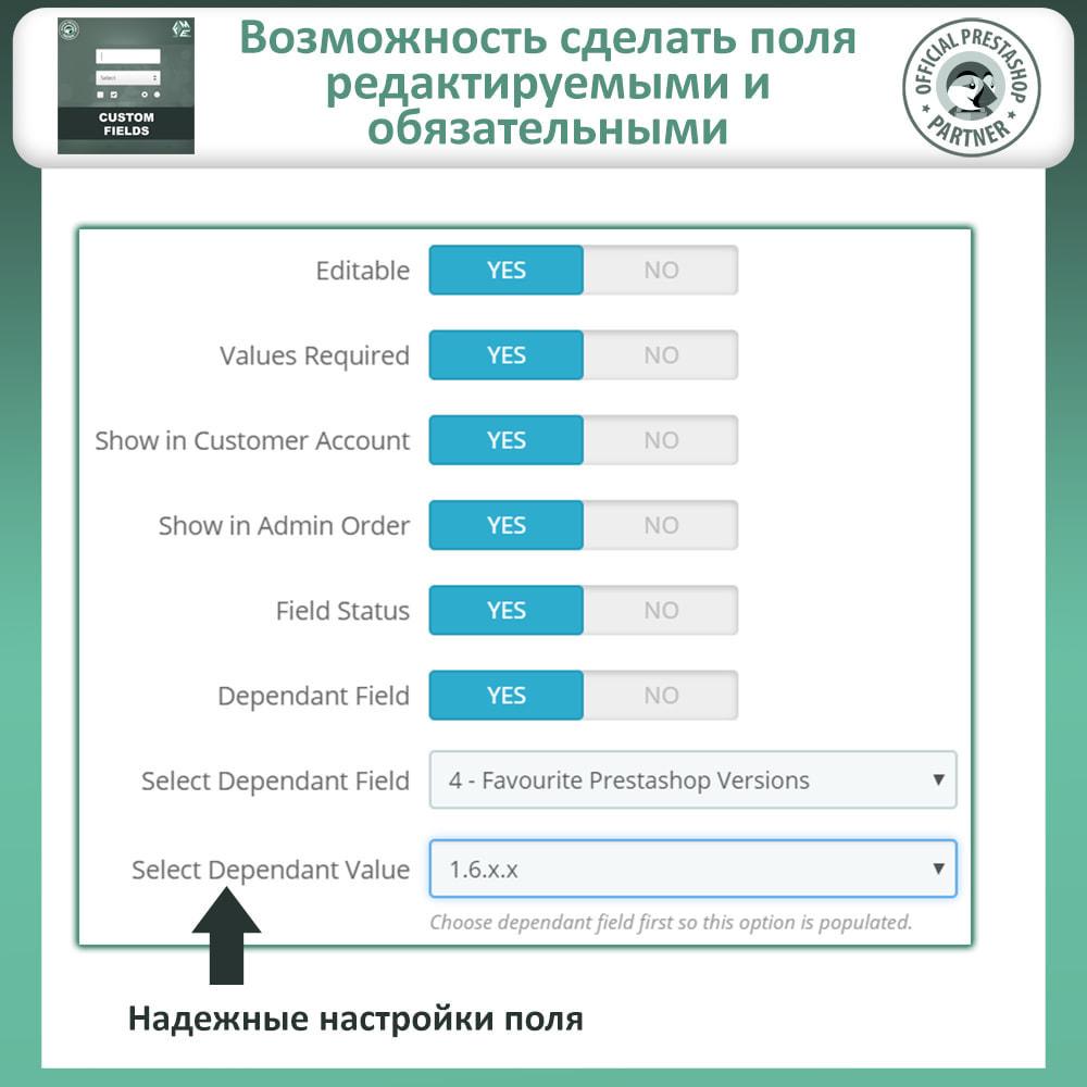 module - Pегистрации и оформления заказа - Пользовательские поля: добавлять поля на страницу Заказ - 12