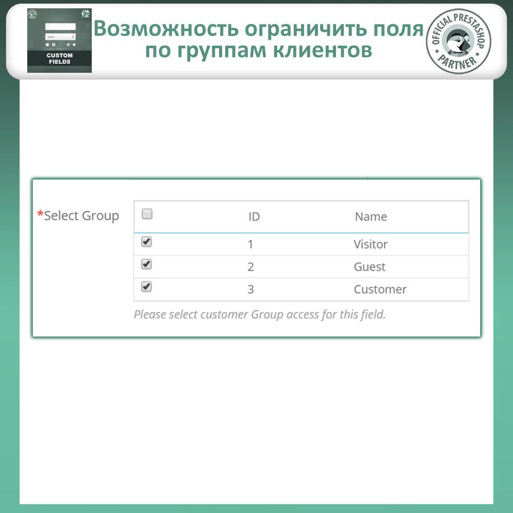 module - Pегистрации и оформления заказа - Пользовательские поля: добавлять поля на страницу Заказ - 13