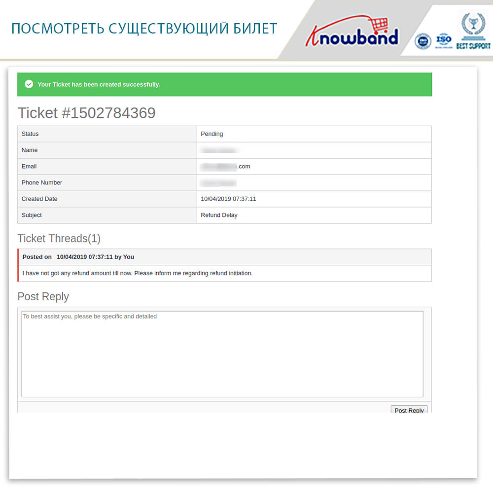 module - Послепродажное обслуживание - Knowband - Order Return Manager(Return Slip & Barcode) - 6