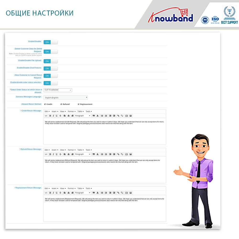 module - Послепродажное обслуживание - Knowband - Order Return Manager(Return Slip & Barcode) - 8