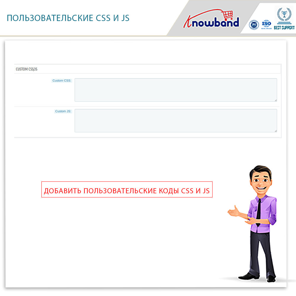 module - Послепродажное обслуживание - Knowband - Order Return Manager(Return Slip & Barcode) - 9