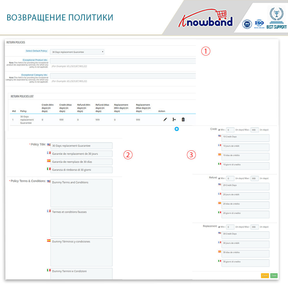 module - Послепродажное обслуживание - Knowband - Order Return Manager(Return Slip & Barcode) - 11