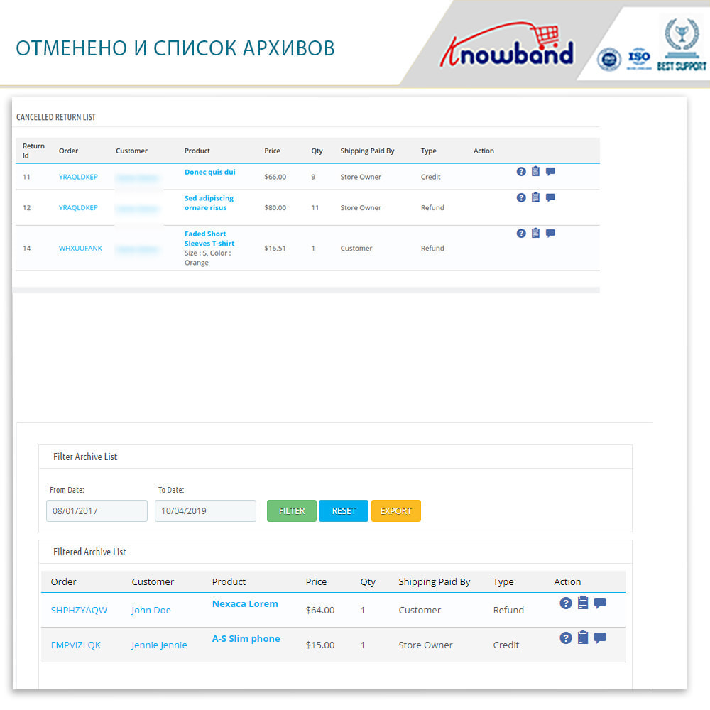 module - Послепродажное обслуживание - Knowband - Order Return Manager(Return Slip & Barcode) - 18