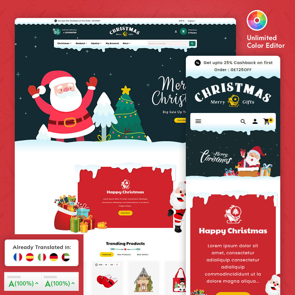 theme - Gifts, Flowers & Celebrations - Merry Christmas & Gifts - 1