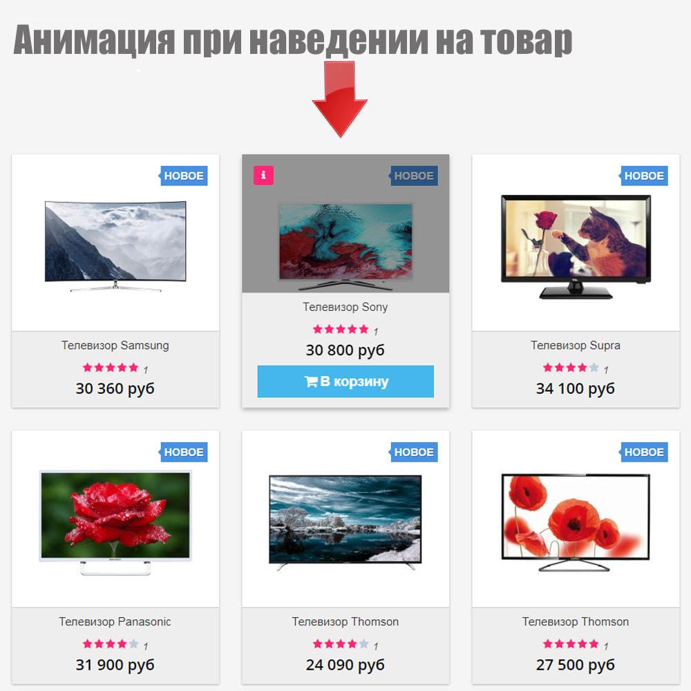 theme - Электроника и компьютеры - Электрон магазин бытовой техники и гаджетов - 5