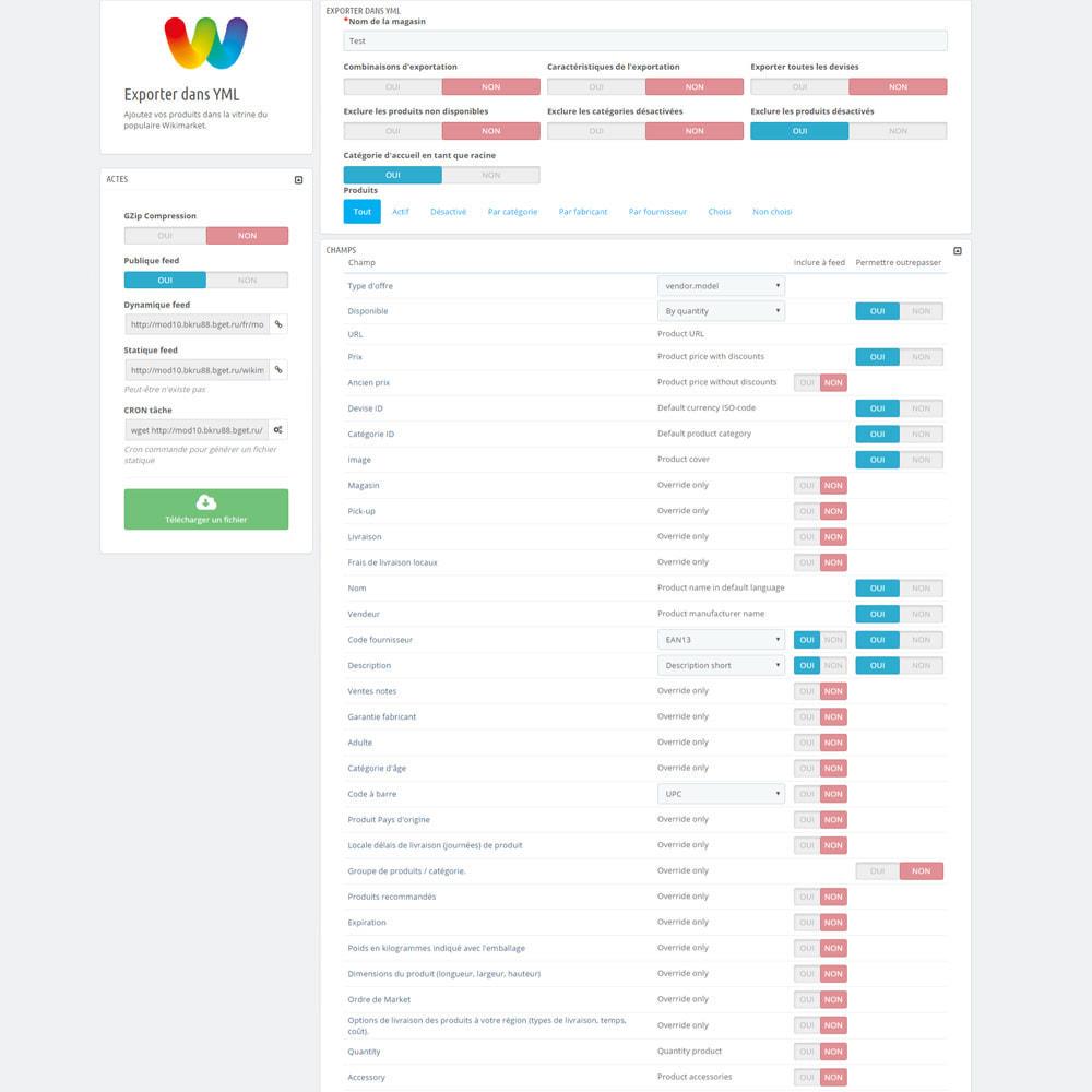 module - Marketplaces - Intégration avec Wikimart - 4