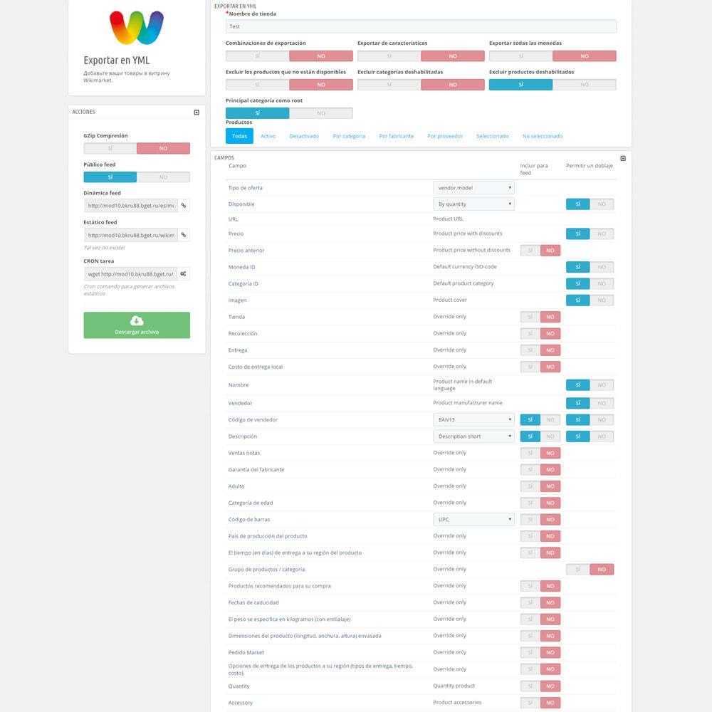 module - Marketplaces - Integración con Wikimart - 4