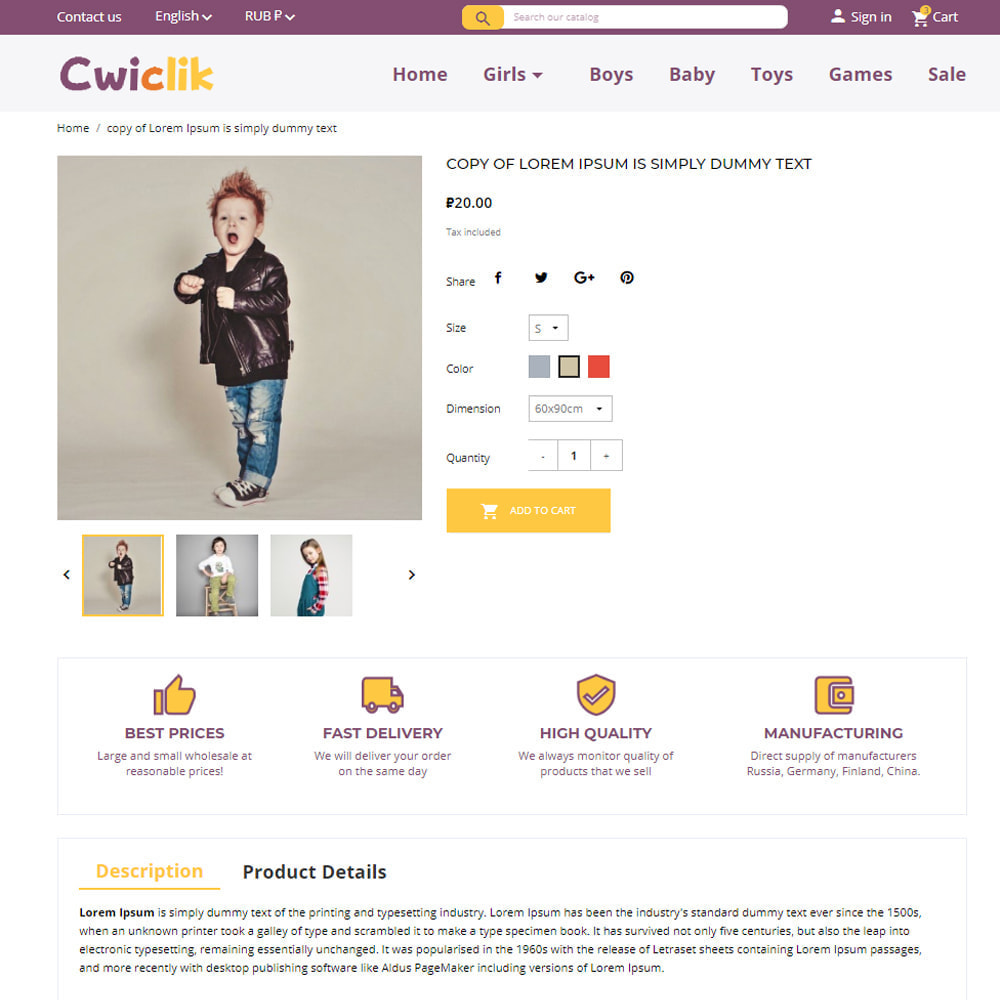 theme - Kids & Toys - Cwiclik - online store of children's clothing and toys - 3