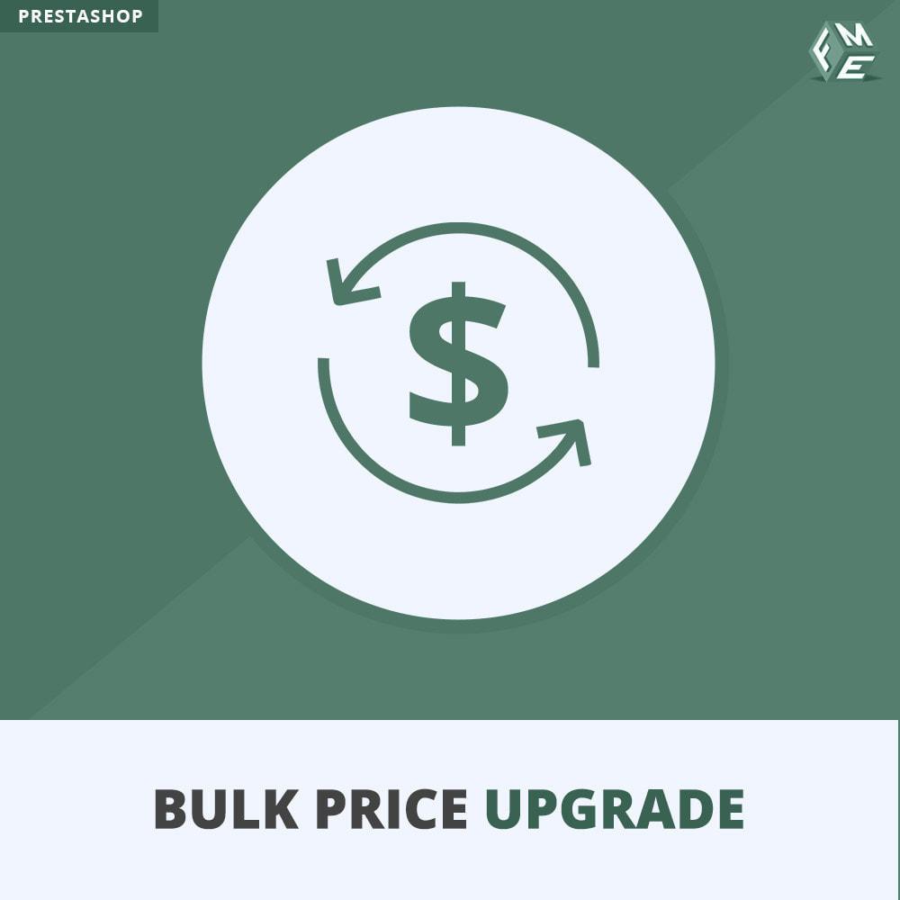 module - Quick Eingabe & Massendatenverwaltung - Massenpreisaktualisierung - Massenprodukt-Updater - 1