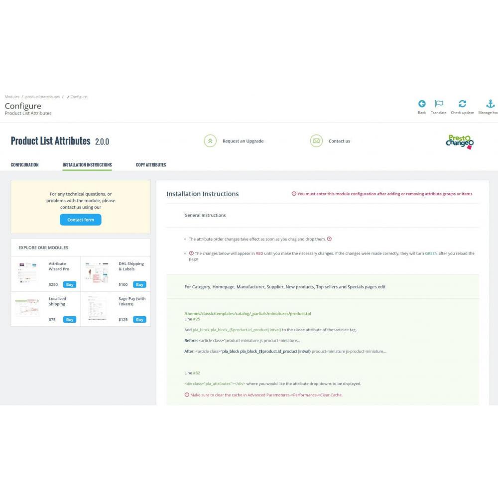 module - Déclinaisons & Personnalisation de produits - Product List Attributes - 5