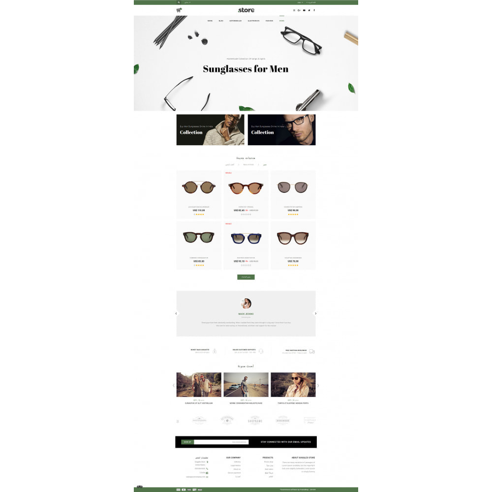 theme - Fashion & Shoes - Eye Glasses Store - 10