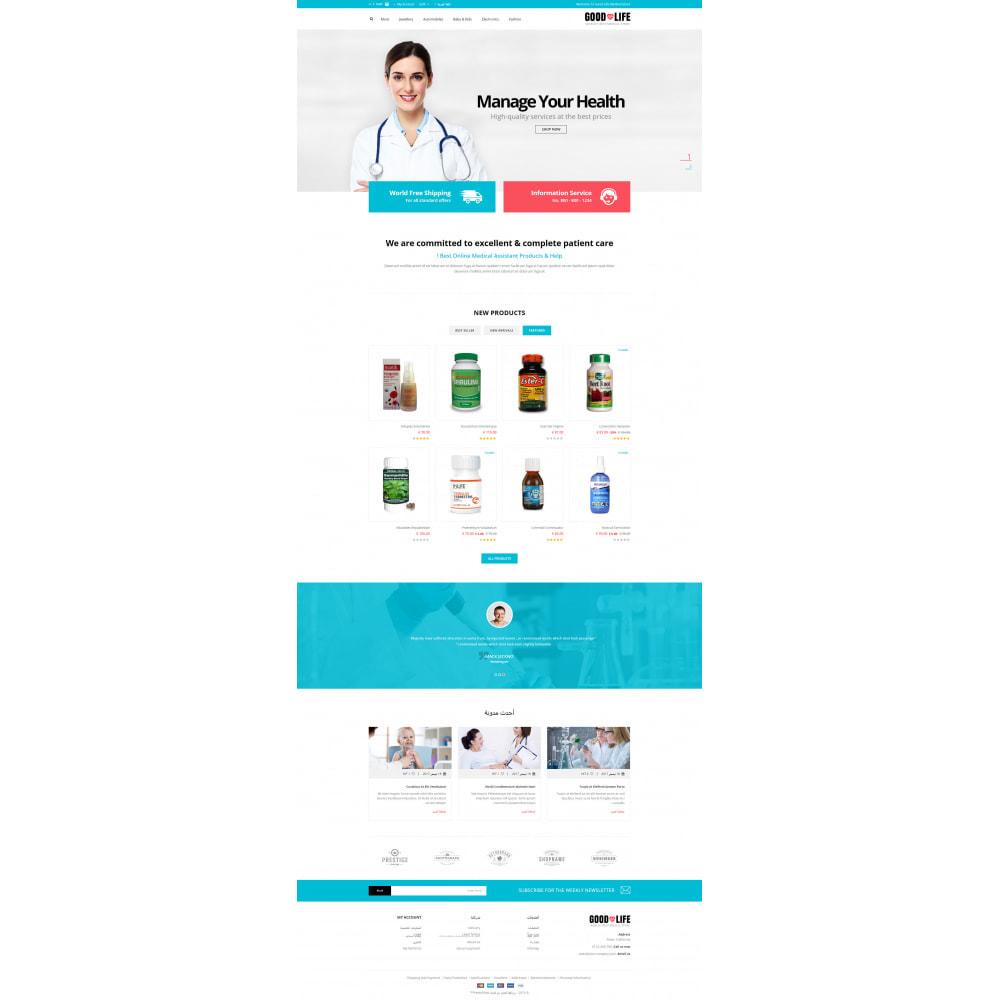 theme - Salute & Bellezza - Good Life - Medical Store - 10