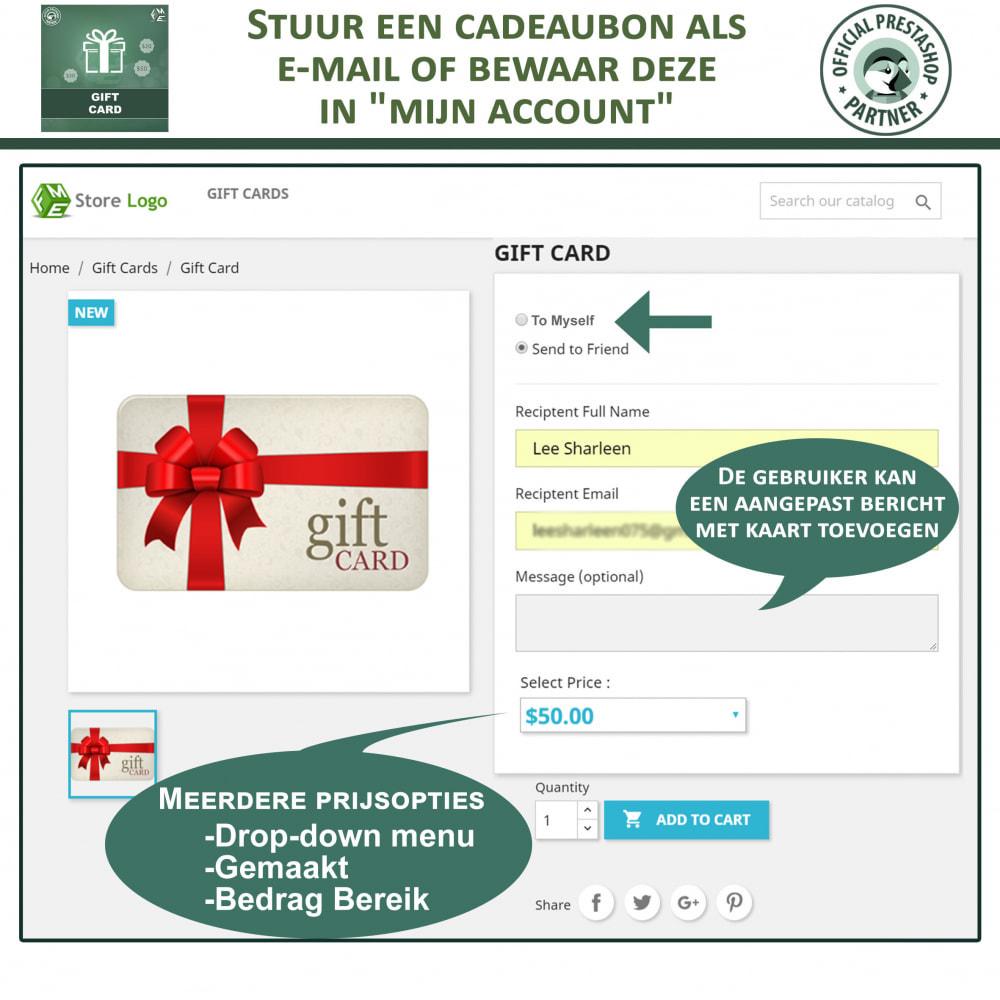 module - Verlanglijst & Cadeaubon - Cadeau Bon - 3