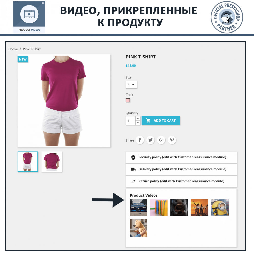module - Видеоролики и Музыка - Product Videos - Upload or Embed YouTube, Vimeo - 7