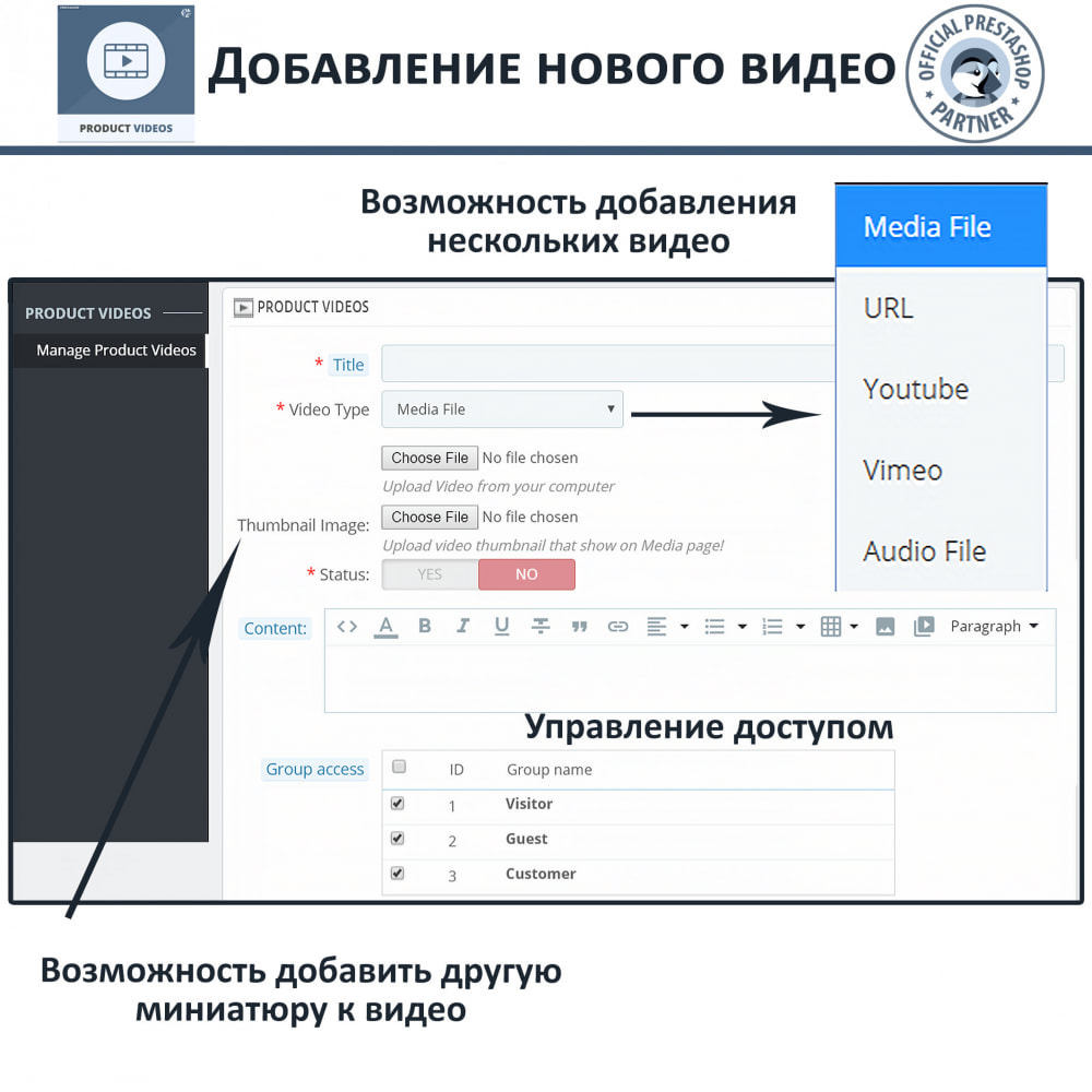 module - Видеоролики и Музыка - Product Videos - Upload or Embed YouTube, Vimeo - 11