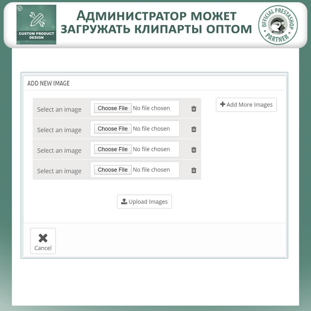 module - Вариаций и персонализации товаров - Пользовательский дизайнер продукта, настройка продукта - 14