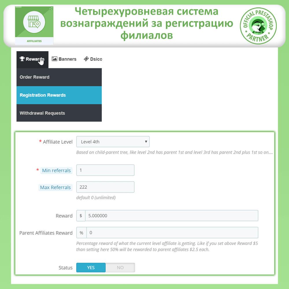 module - Платная поисковая оптимизация - Партнерская и реферальная программа - 22