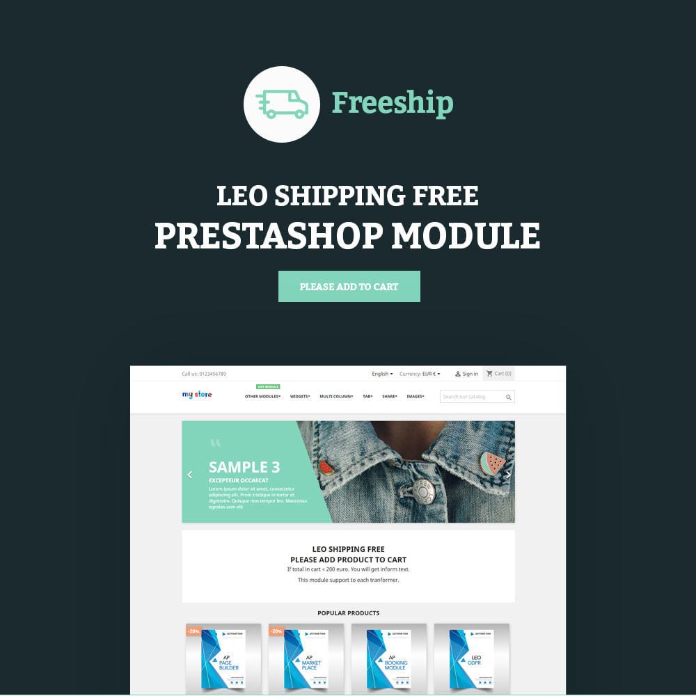 module - Подготовка и отправка - Leo Shipping Free - 1