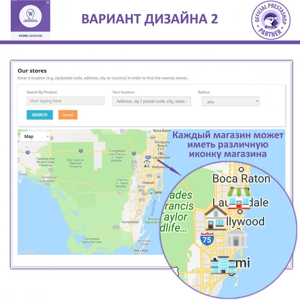 module - Международный рынок и геолокация - Поиск магазинов на Google Maps - 3