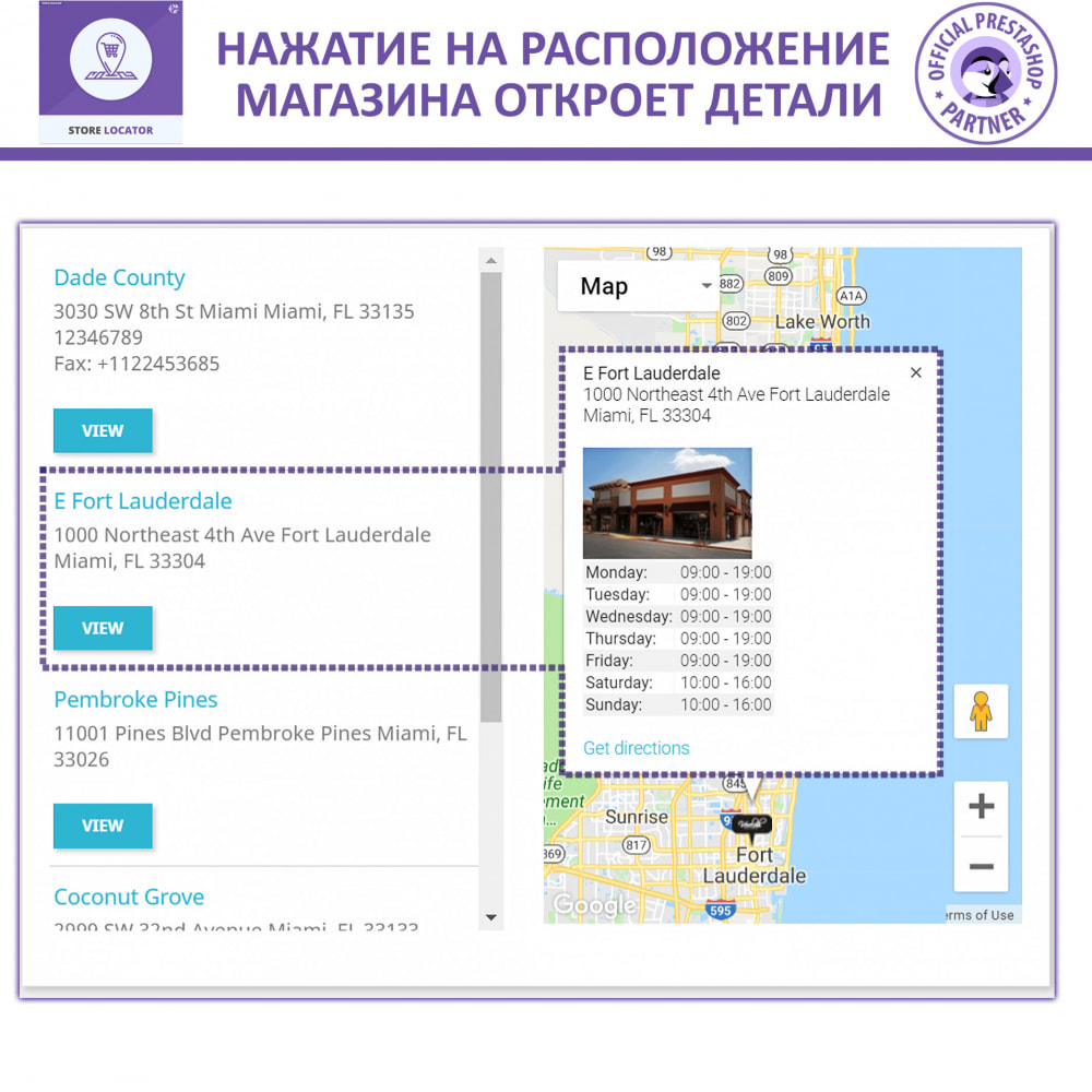 module - Международный рынок и геолокация - Поиск магазинов на Google Maps - 4