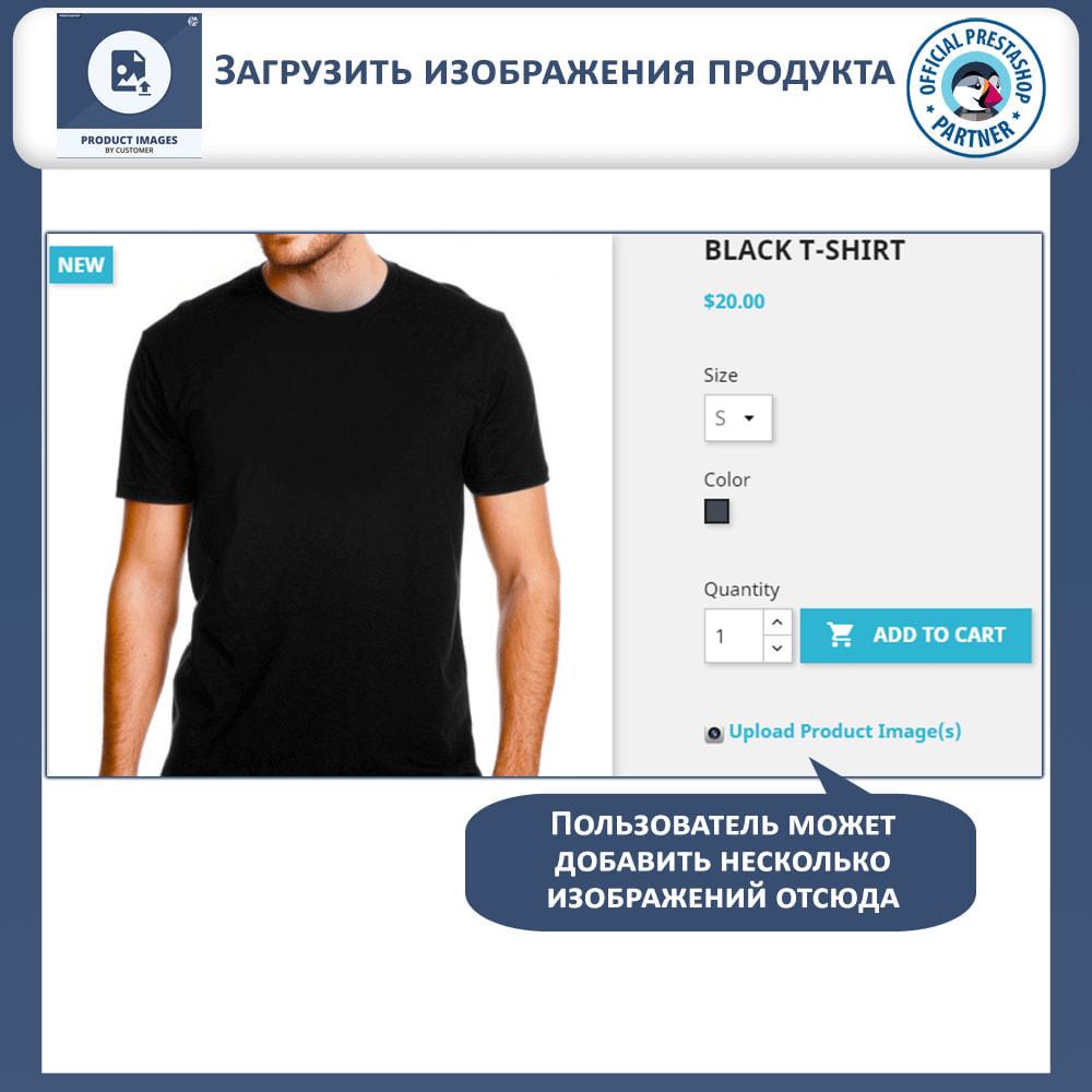 module - Показ товаров - Изображения продуктов по Клиенты - 5