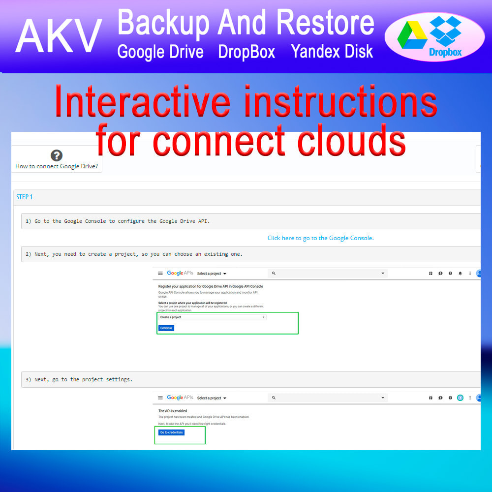 module - Data migration & Backup - AKV Backup and Restore (Google Drive, DropBox, Yandex) - 5