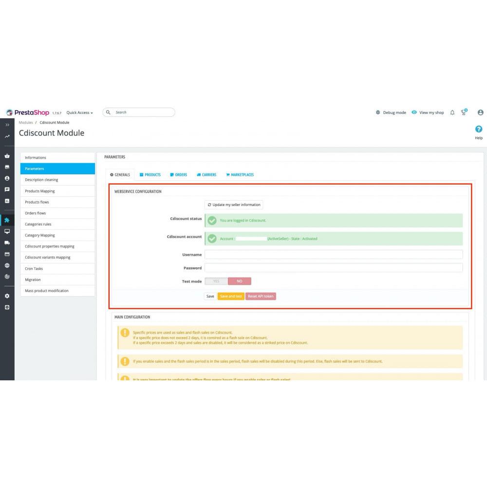 module - Торговая площадка - Cdiscount - Synchronization to the marketplace - 2