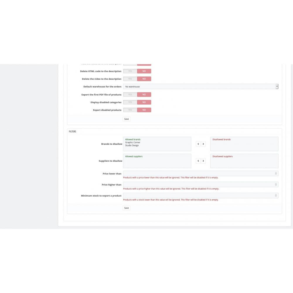 module - Торговая площадка - Cdiscount - Synchronization to the marketplace - 4