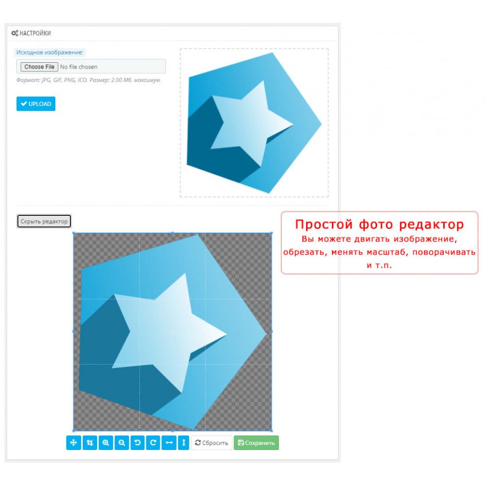 module - Бейджи и Логотипы - Генератор Favicon - 2
