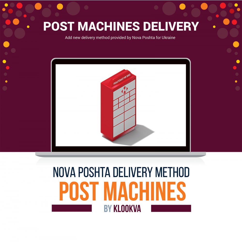 module - Transport & Logistiek - Nova Poshta parcel machines - 1