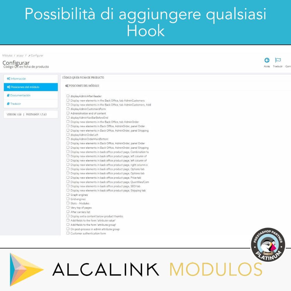 module - Website Performance - Codice QR ottimizzato sulla pagina del prodotto - 4