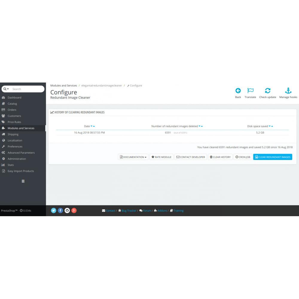 module - Performance du Site - Redundant Image Cleaner - 3