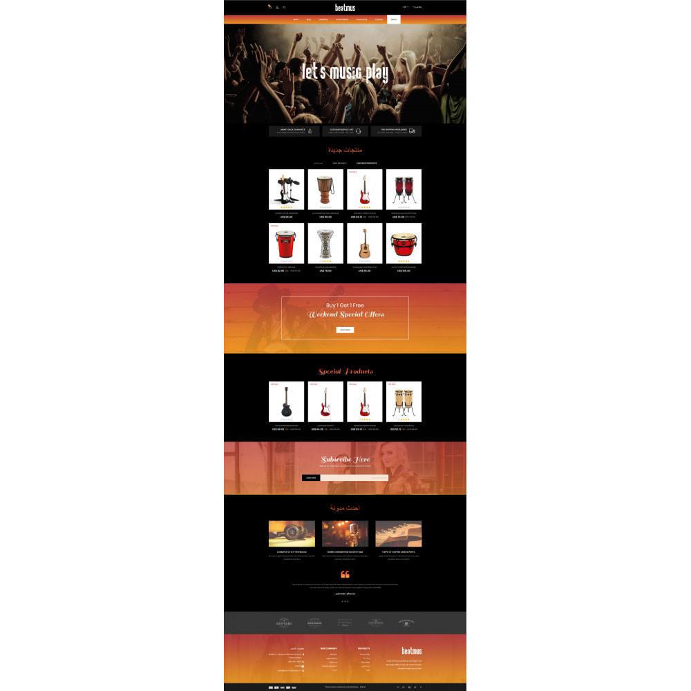 theme - Arte & Cultura - Beatmus - Musical Instrument Store - 10