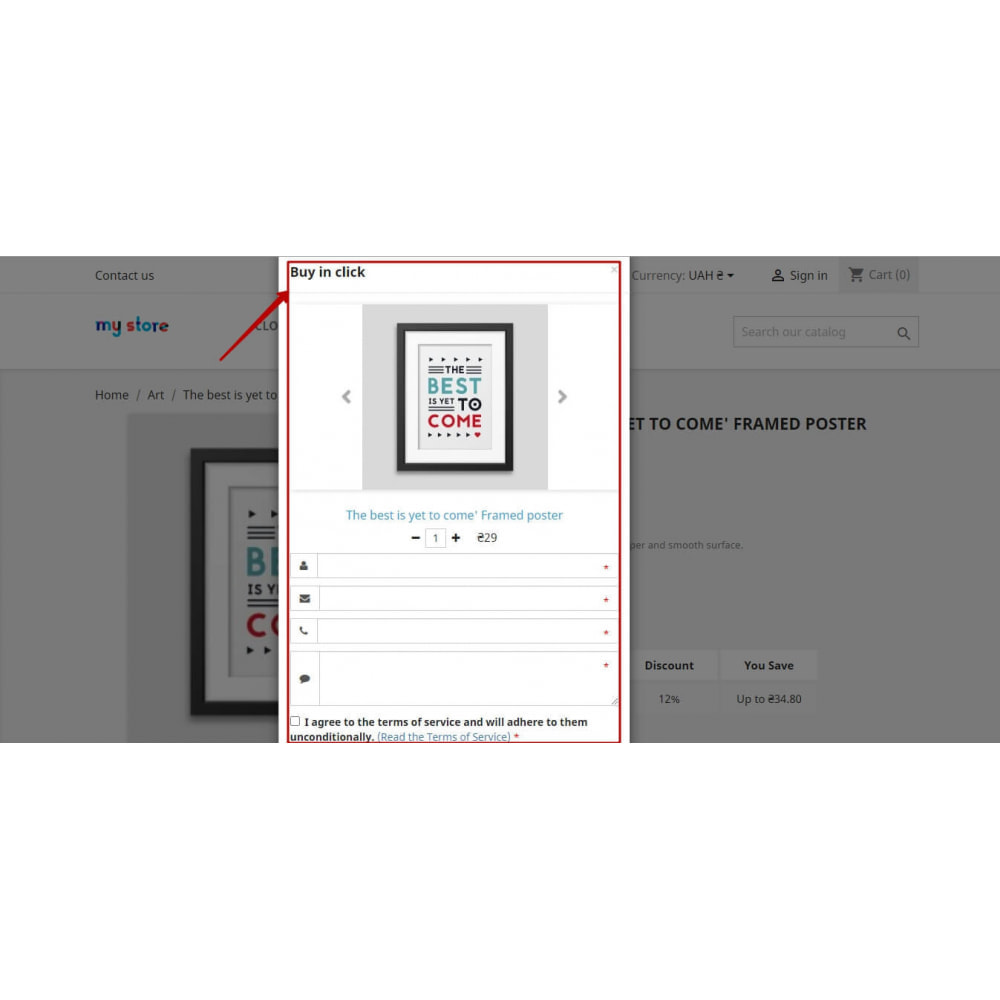 module - Express Checkout Process - Quick Order Form - Easy Buy in one click - 11