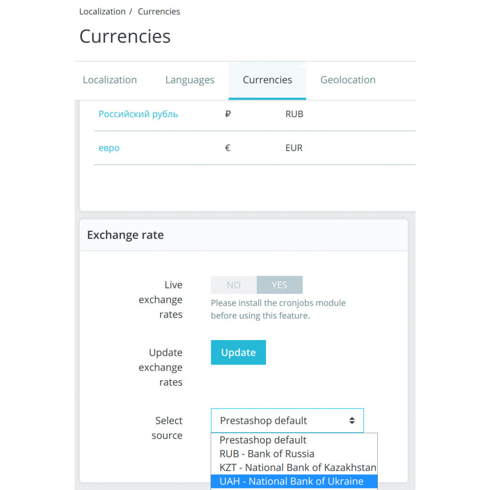 module - Internacional & Localização - Official sources of exchange rates - 1