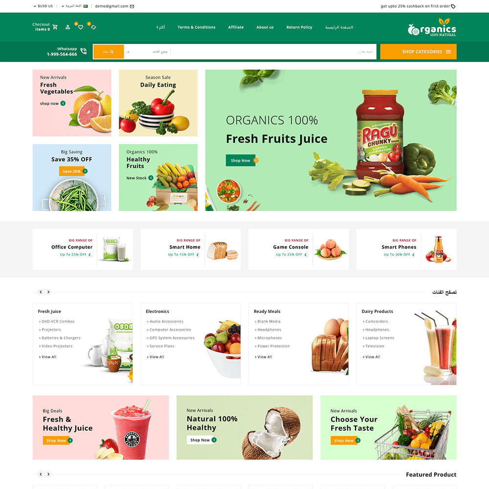 theme - Alimentation & Restauration - Organics - Fresh Food Delivery Store - 3