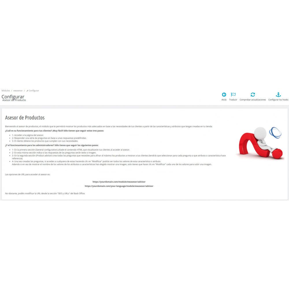 module - Ventas cruzadas y Packs de productos - Asesor de productos - 2