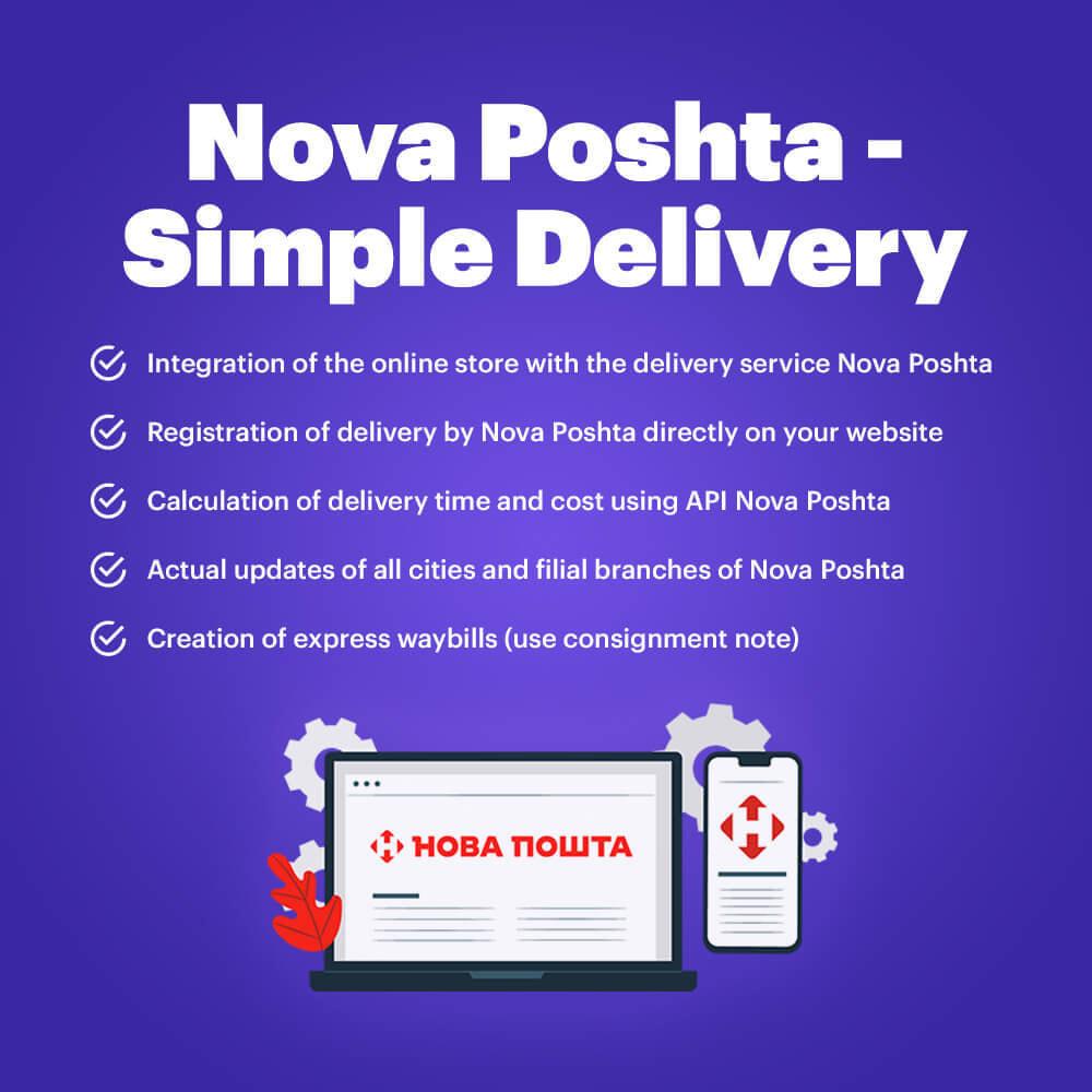 module - Отслеживание заказа - Nova Poshta - Simple Delivery - 1