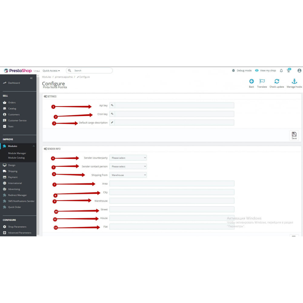 module - Отслеживание заказа - Nova Poshta - Simple Delivery - 5
