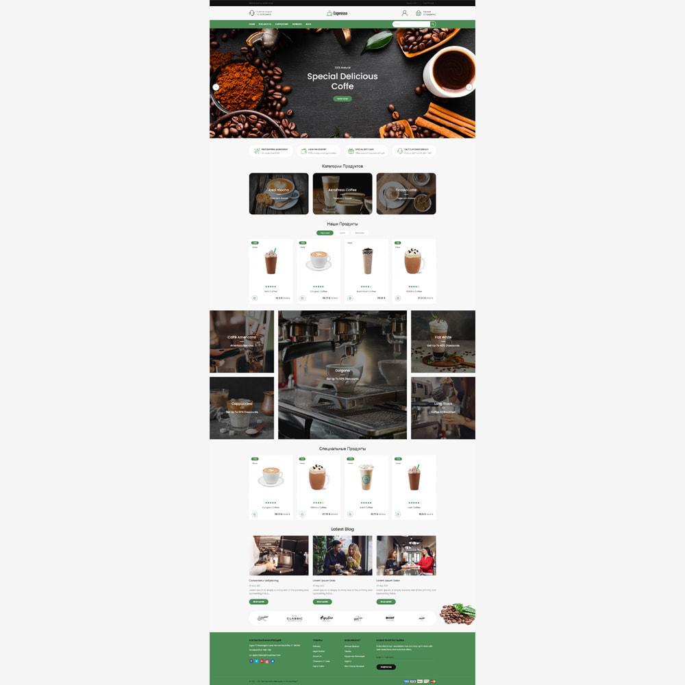 theme - Продовольствие и рестораны - Экспрессо Кофейня - 2