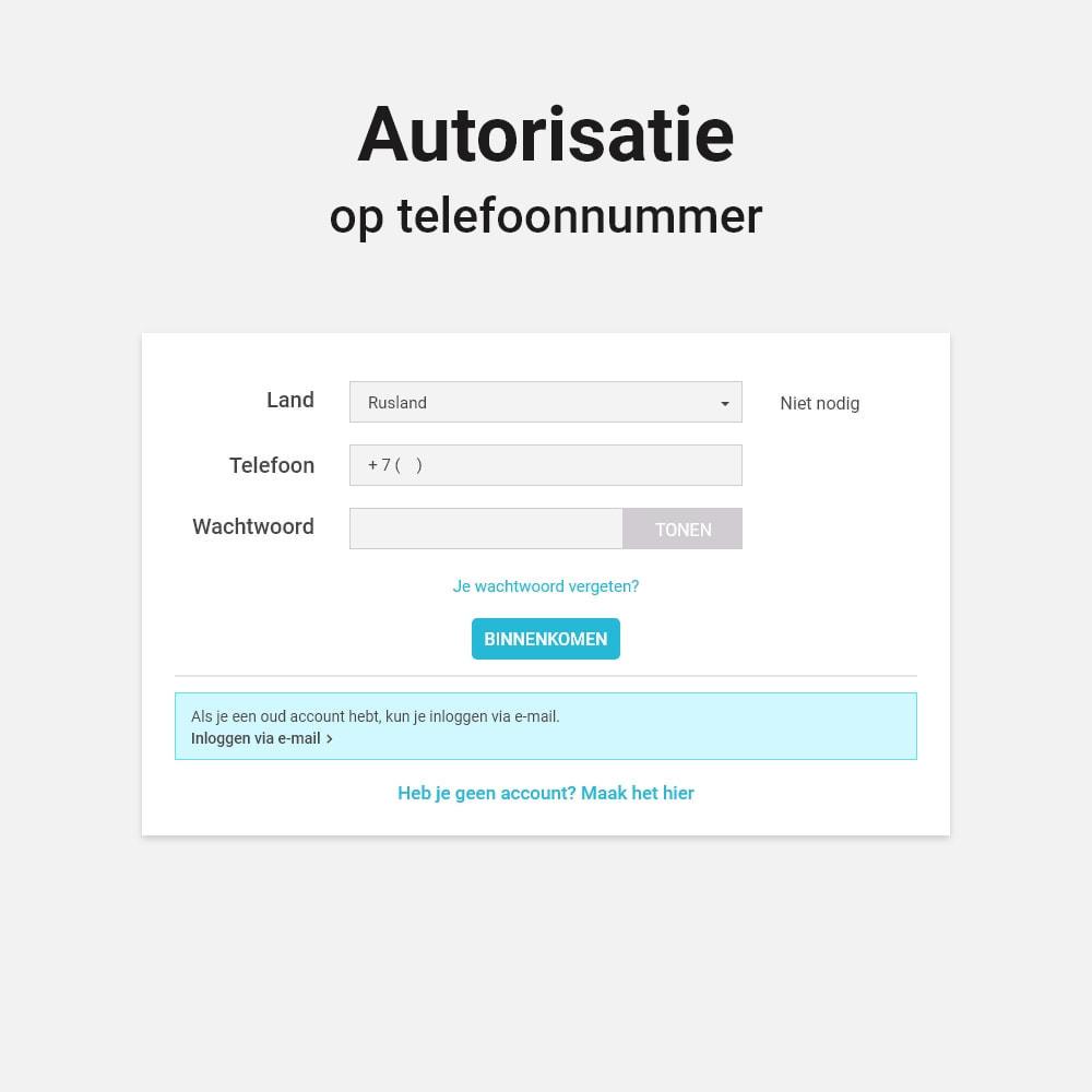 module - Inloggen - Log in en registreer op telefoonnummer - 2