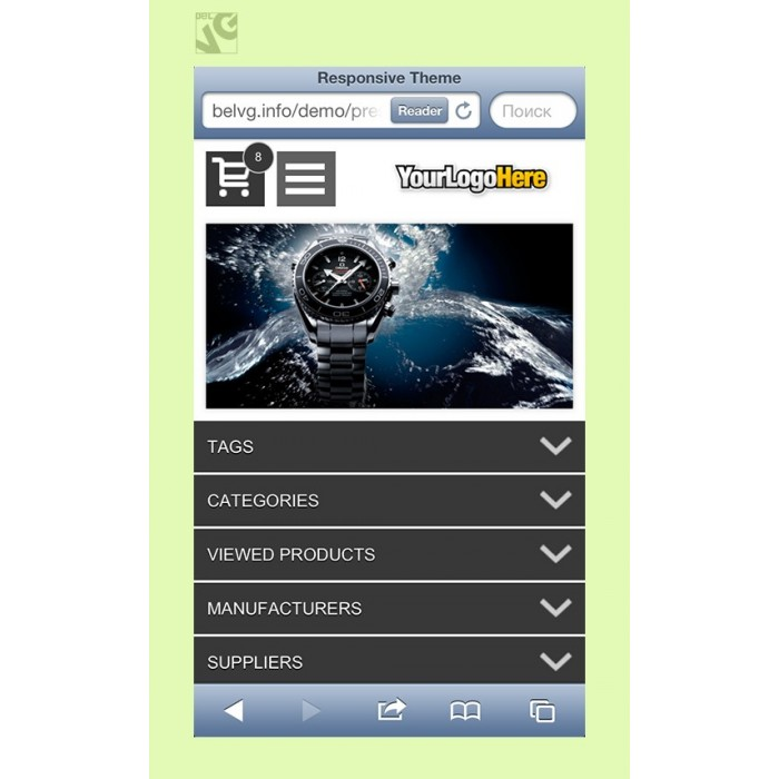 theme - Electronique & High Tech - Responsive Default - 6