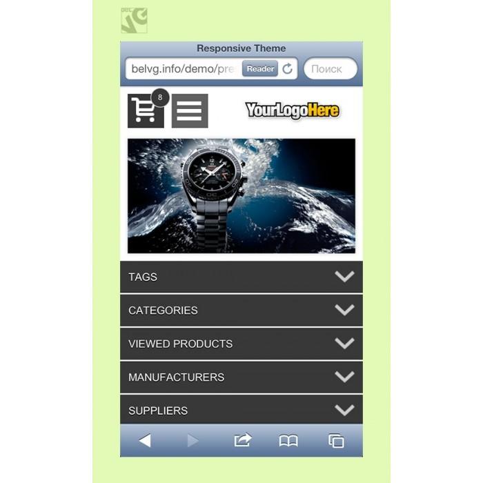 theme - Eletrônicos & High Tech - Responsive Default - 6