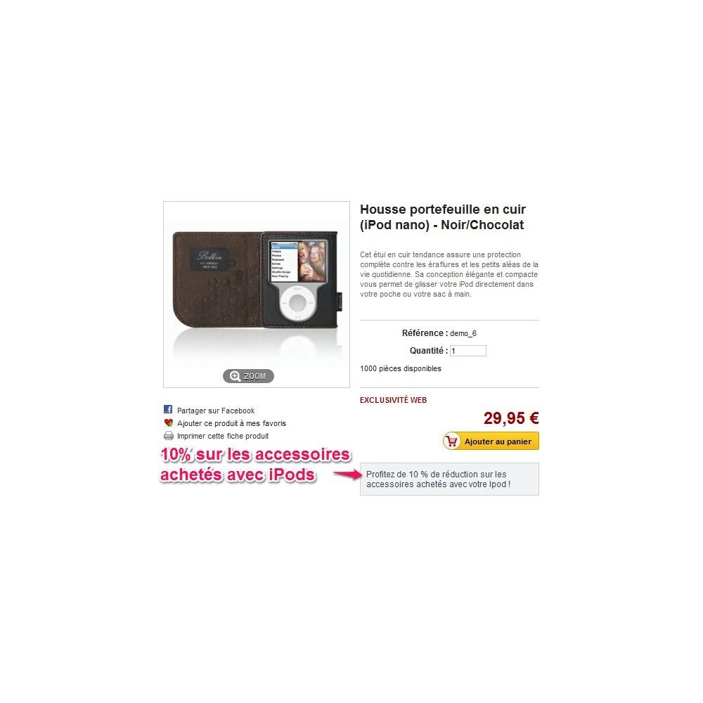 module - Promotions & Cadeaux - Maxi-Promos - Promotions et Réductions Commerciales - 3