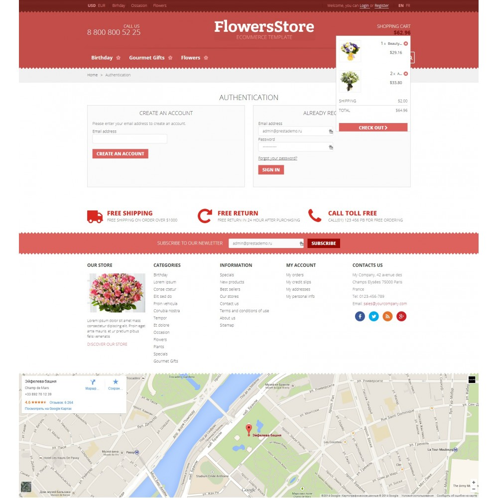 theme - Подарки, Цветы и праздничные товары - Flowers - Магазин Цветов - 6