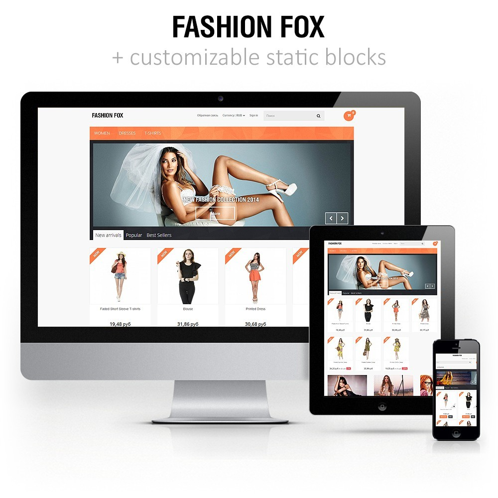 Fashion Fox Prestashop 1.6 Responsive