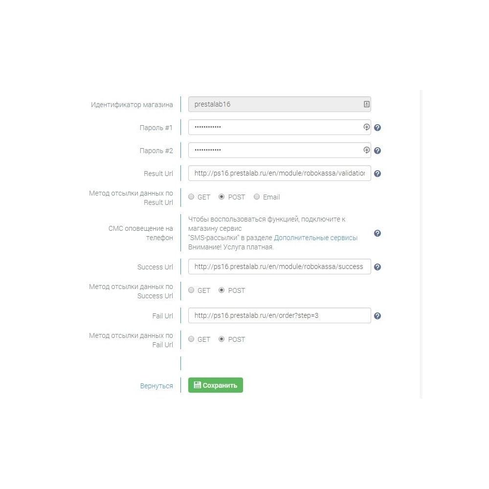 module - Оплата банковской картой или с помощью электронного кошелька - RoboKassa - 1