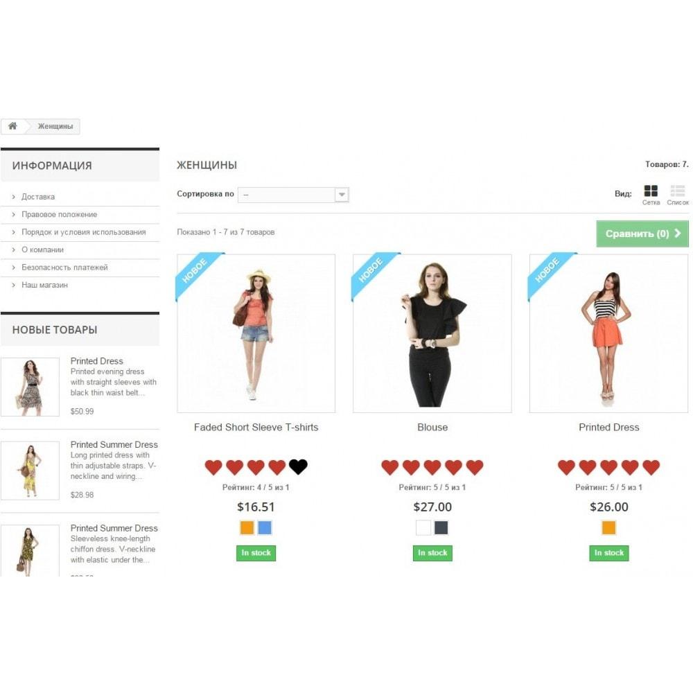 module - Отзывы клиентов - Отзывы, комментарии о магазине и товарах. - 5