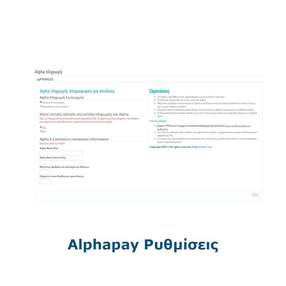 module - Payment by Card or Wallet - AlphaPay - 2