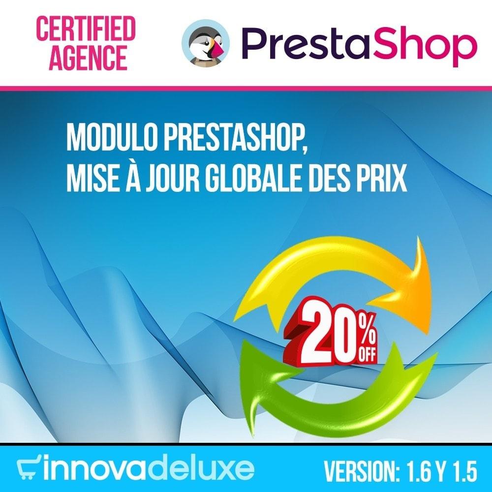 module - Edition rapide & Edition de masse - Mise à jour globale des prix - 1